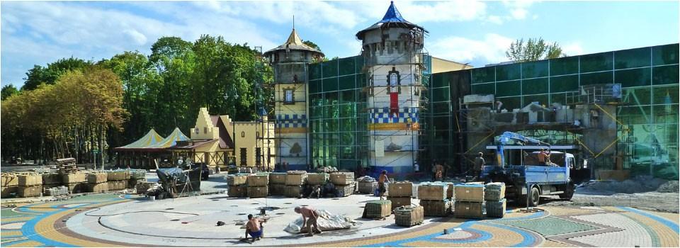 Amusement park entrance, under construction