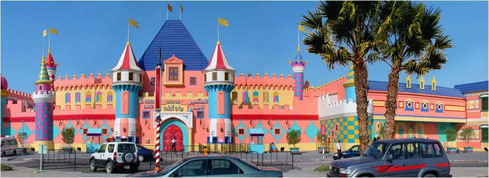 Theme park's final result